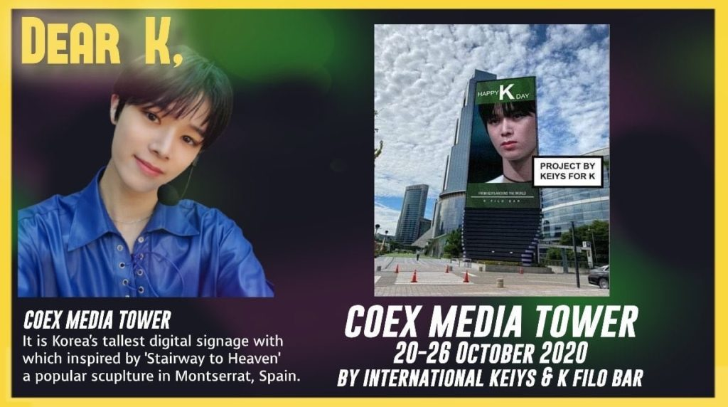 coex tower